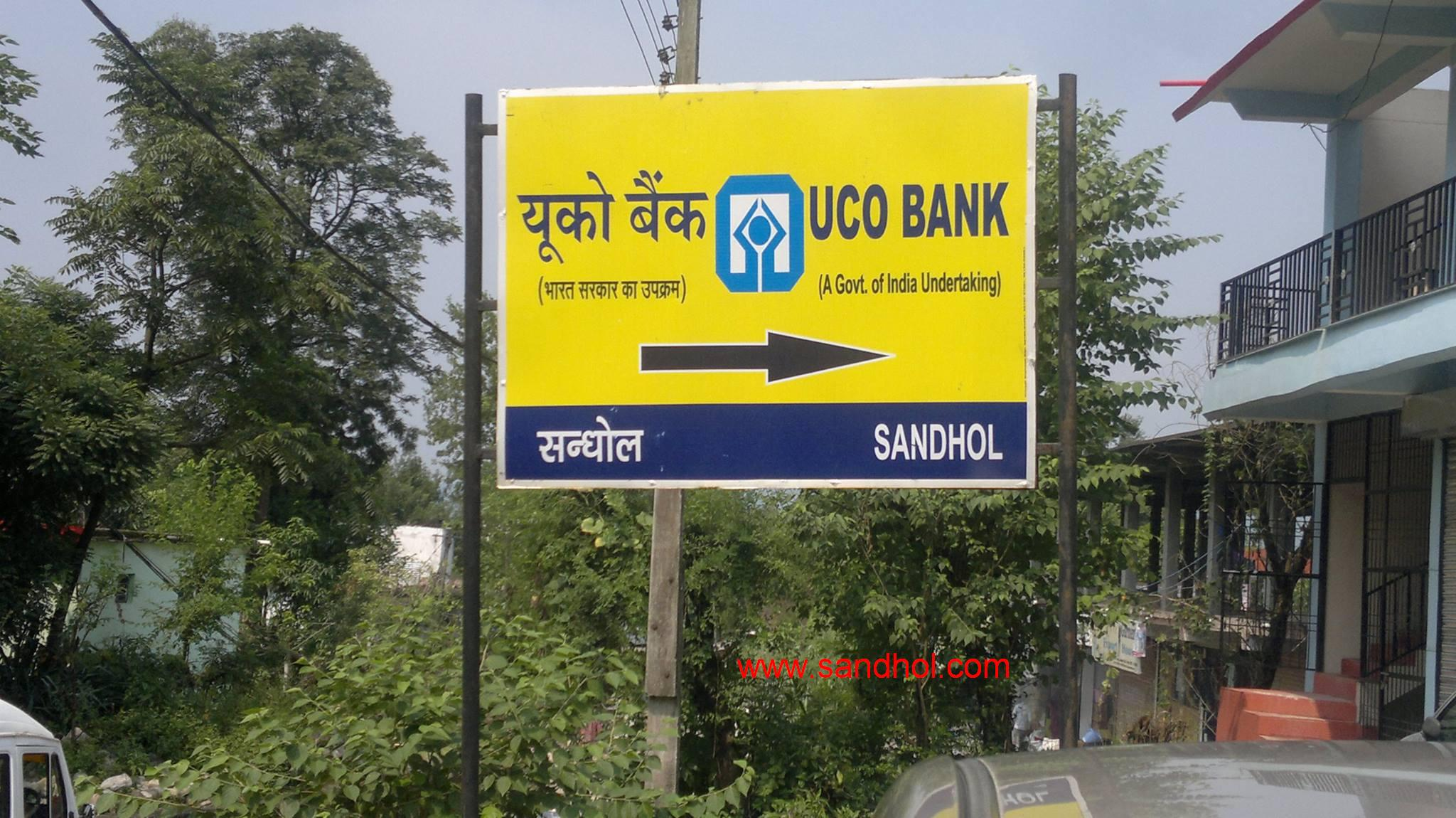 UCO Bank at Sandhole